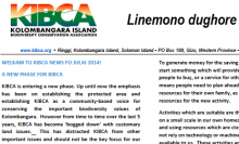 KIBCA news Jul 2014 banner